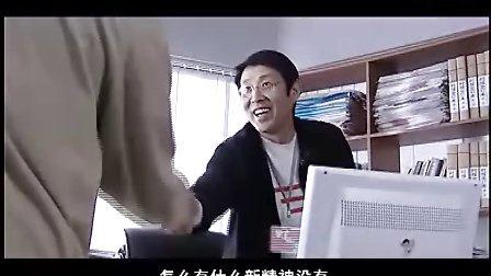 【浪淘沙】第02集《深喉》