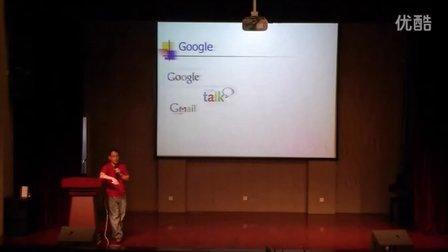 软件测试系列沙龙之头脑风暴Bill Liu演讲3-上海滔瑞