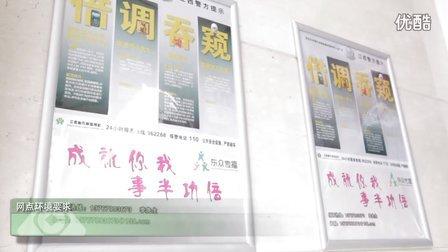 江西省农村信用社文明礼仪规范