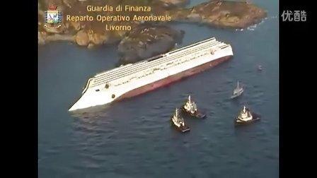 航拍超级邮轮在意大利海域触礁倾覆现场