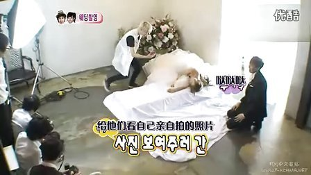 综艺]110702.MBC.我们结婚了.维尼夫妇.cut.EP53【FXCN字幕组】.flv