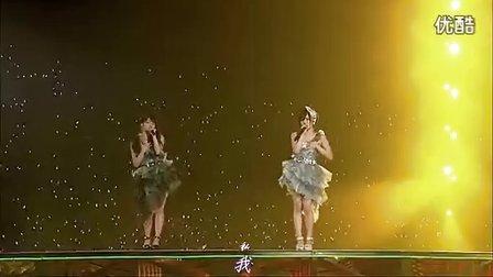 【Team德光字幕】横山由依 山本彩-ヒグラシノコイ-蛋巡演唱会
