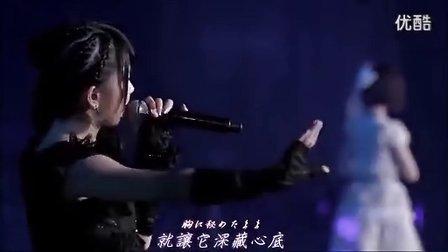 【Team德光字幕】横山由依 島崎遥香-禁じられた2人-蛋巡演唱会