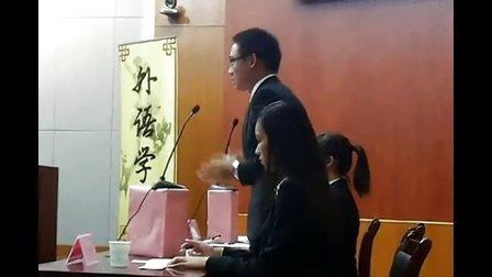2013年华政杯新生辩论赛初赛第四场(国际金融法律vs外语学院)