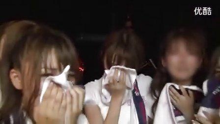 篠田麻里子の軌跡 AKB48 2013真夏のドームツアー