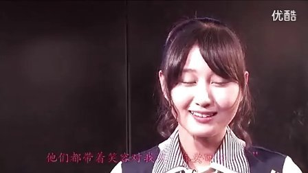 131221 Fuji TV AKB48采访 野澤玲奈 平田梨奈