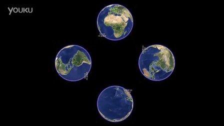 全息投影片源 谷歌地球