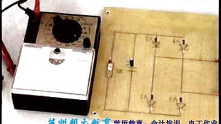 苏州电工培训初级2