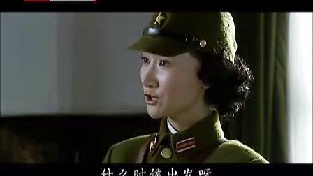 愿望 你是我心中的一首歌 电视剧《谍变1939》21-25_20120206