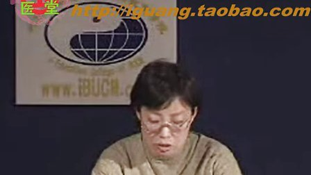 美尼尔综合症梅尼埃病内耳眩晕症耳鸣(lzyzx.taobao.com)