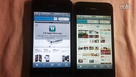 iPhone 4S评测 by-Jackson0807