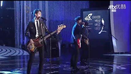 【小搁】120426 第48屆百想艺术大賞 CNBLUE - Hey You