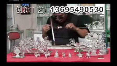 民间手工艺,水晶拉丝工艺。拉丝水晶工艺,水晶工艺制作,致富手艺,琉璃工艺,玻璃工艺品