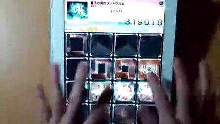 【jubeat plus】量子の海のリントヴルム 996k
