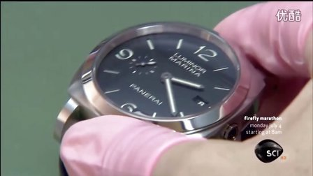 How It's Made Panerai Part 2