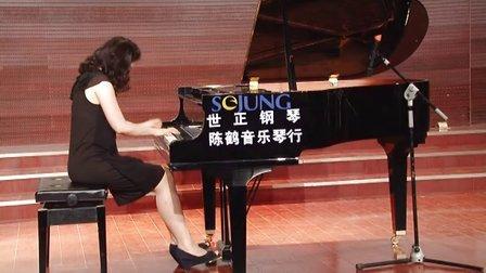 湖北省襄阳市陈鹤音乐(钢琴)培训学校 《专业学生独奏音乐会》3