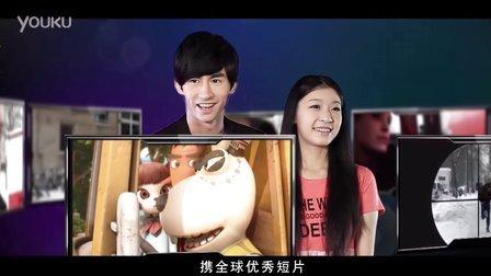 第三届中国国际新媒体短片节金鹏奖展映广告0507高清