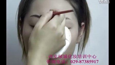 彩妆化妆教学新娘妆妆面