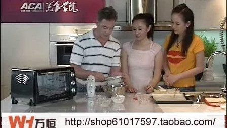 西式餐饮_电烤箱_曲奇_饼干自己DIY制作