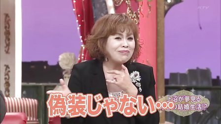 快傑えみちゃんねる 20131220
