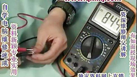 电磁炉维修14