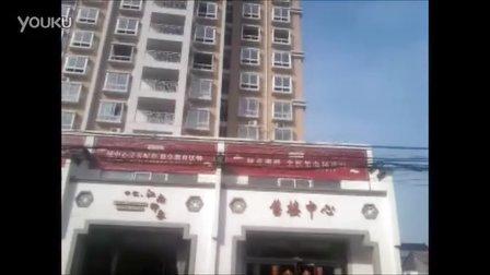 河南省太康县第一高楼