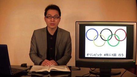 新版标准日本语初级第13课自学习日语葛源1.1版视频