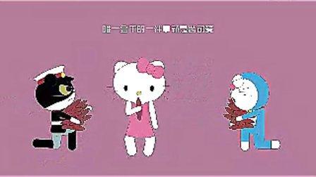 飞碟说 黑猫警长 带领儿童动画人物 唱神曲跳贱