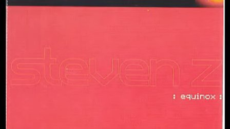 Steven Z - Globular Cluster (Steven Z Mix)