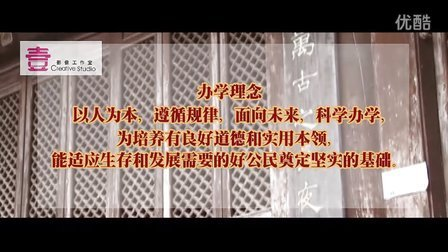 亿秒影像出品 - 宣传片 乐山第二高级中学