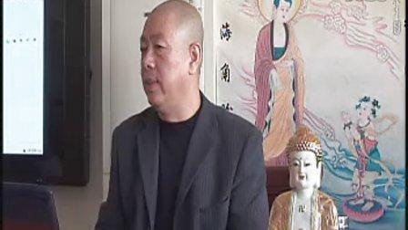 文安宁居士随缘讲法09.11.15第二集