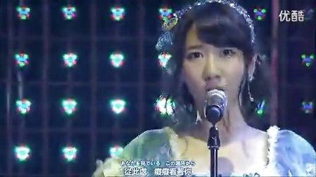 【YukiRinger】てもでもの涙 - 柏木由紀 松岡菜摘 福岡2013蛋巡