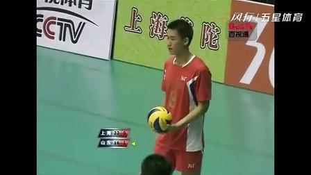 2013-2014赛季全国男排联赛第1阶段第4轮(上海VS山东)