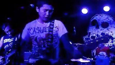 Live or die - 过失乐队