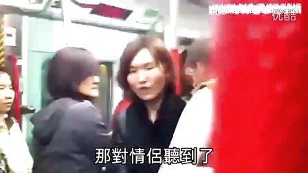 港铁骂战后续:吵架导火索另有原因,拍摄者只是想令港人反省
