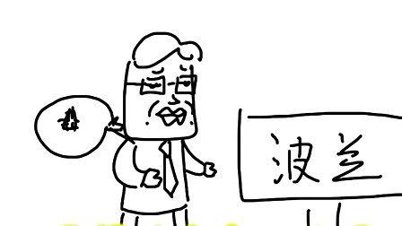 献给祖国献给党(一日一囧)20120306