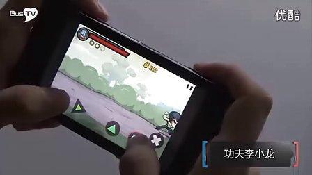 小米手机游戏评测