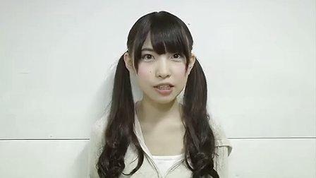 AKB48 10年後の私へ 2013真夏のドームツアー Disc9 特典映像