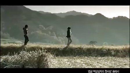 one-百万富翁的初恋a - 东方神起