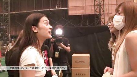 秋元才加 卒業Document AKB48 2013真夏のドームツアー