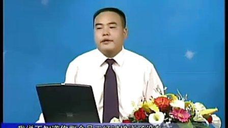 贾长松-金牌经销商修炼 03