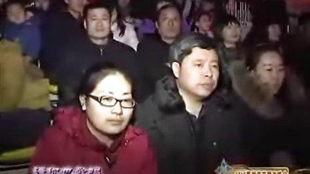 额尔古纳乐队 - 2012 莫力达瓦达斡尔族自治旗春节晚会