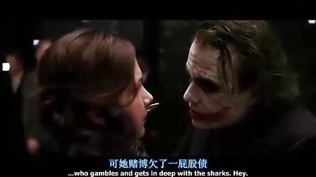 蝙蝠侠黑暗骑士小丑的伤
