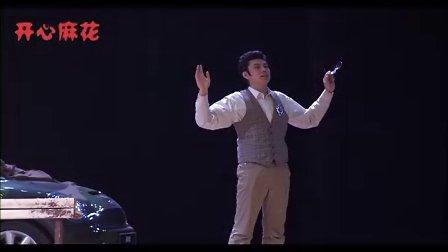 2012龙年春晚开心麻花小品表演者艾伦舞台剧演出片断2