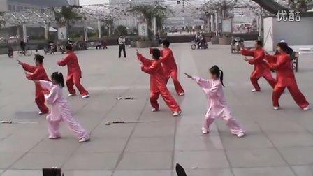 聊城洪武太极德胜队42式太极拳表演