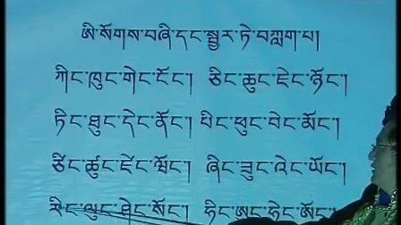 藏文学习第二十二课
