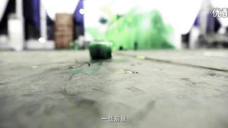 Das Auto 上海大众画图男 《三匹烈马》大型创作 -
