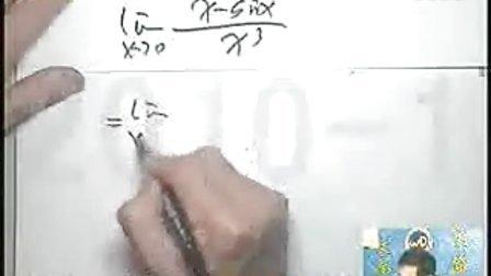 文登数学  高等数学   第四个中值定理,泰勒公式