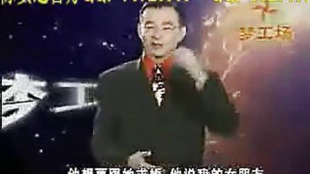 陈安之销售推销全集