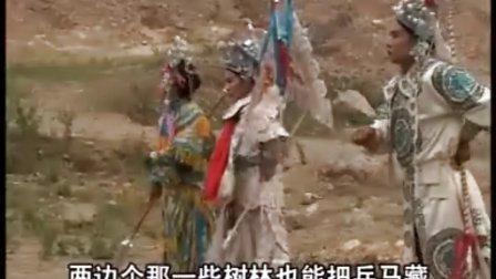 穆桂英大破天门阵2倒反青龙阵2